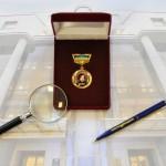 Медаль лауреата Международной литературной премии имени Николая Гоголя «Триумф»