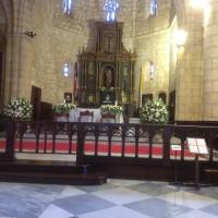 Санто Доминго, собор Девы Марии